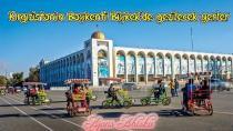 Kırgızistan'ın başkenti Bişkek'de gezilecek yerler
