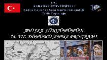 Ardahanda Ahıska Sürgününün 74. Yıl Dönümü Anma Programı
